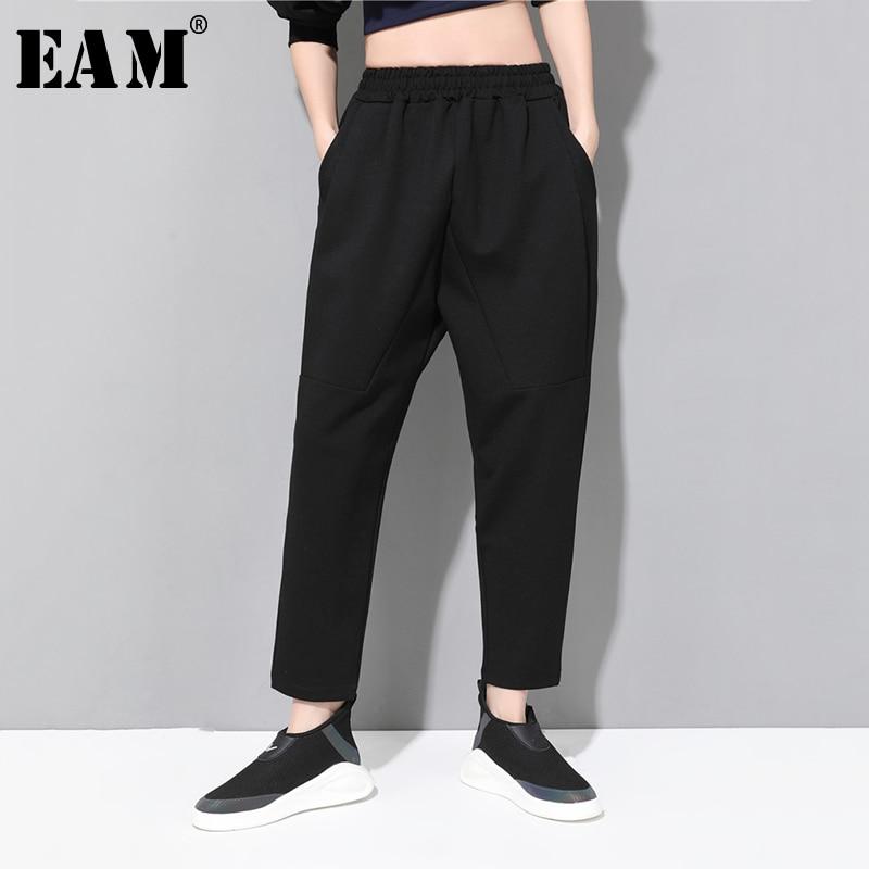 [EAM] 2019 New Autumn Winter High Elastic Waist Black Loose Stitch Brief Loose  Harem Pants Women Trousers Fashion Tide JQ849