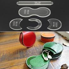 Прозрачный кошелек Кожа ремесло акриловый кошелек сумка Шаблон трафарет шаблон инструмент DIY Набор