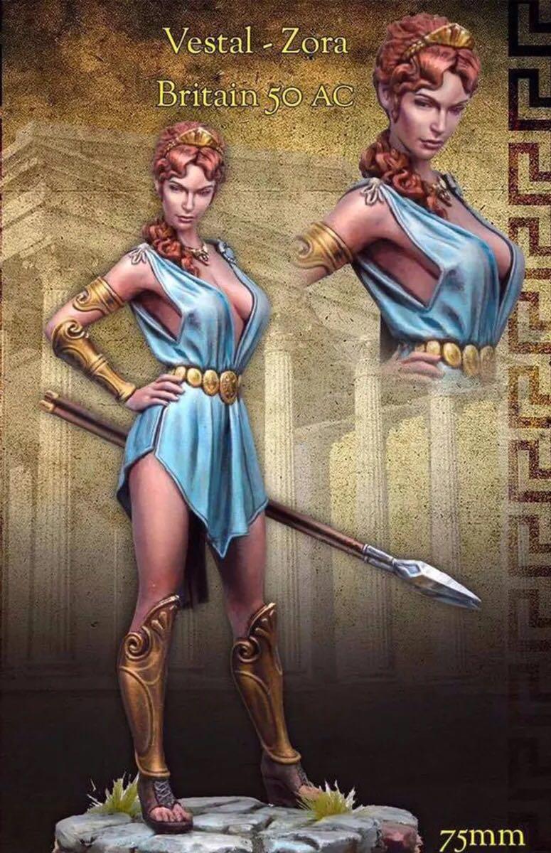 1/24 75mm resin figures model kit Roman female warrior G233D1/24 75mm resin figures model kit Roman female warrior G233D
