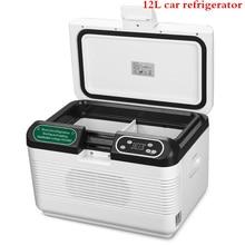 12L 12V/24V Portable Cooler Mute Design Dual-Core Mini Fridge Auto Refrigerator Truck Home Cars Freezer Travel Car Refrigerator