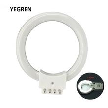 YEGREN 8 Вт 10 Вт флуоресцентная кольцевая лампа внутренний диаметр 67,5 мм 70 мм 78 мм микроскоп верхнее кольцо светильник источник Внутренний сердечник