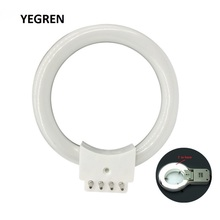 цена YEGREN 8W 10W Fluorescent Ring Lamp Tube Inner Diameter 67.5 mm 70 mm 78 mm Microscope Top Ring Light Source Inner Core