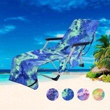 Модный вареный пляжные полотенца из ультратонкого волокна Яркий стул крышка с карманом карманное полотенце для купания бассейн пляжный отдых