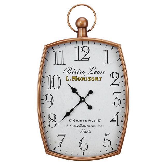 Practically Decorative Metal Wall Clock, Gold