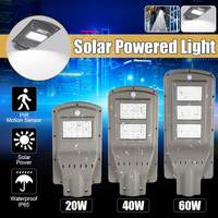 New Smuxi 20W/40W/60W Garden LED Solar Lamp Wall Street Light Outdoor Super Bright Motion Sensor IP65 Waterproof Security Lamp