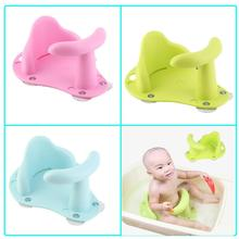 Comfortable Baby Bath Tub Ring Seat Infant Child Toddler Kids Anti Slip Safety Chair For 1-3 years old baby Bathing