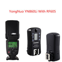 YONGNUO YN860Li Lithium Battery Manual Speedlight Flash with Yongnuo RF605 Flash Trigger Transceiver for Canon Nikon Pentax цена
