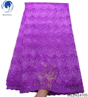BEAUTIFICAL french tulle lace fabrics purple mesh tulle lace fabircs 2019 fashion nigerian laces dress for women 5 yards ML2N147