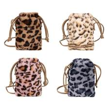New Cute Leopard Print Bags for Women Plush Drawstring Shoulder Bags for Ladies Girls Small Crossbody Messenger Bags(China)
