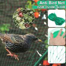 4 x 10m Anti Bird Net Fishing Net Traps Protection Crops Fruit Tree Vegetables Flower Garden Mesh Protect Pest Control(China)
