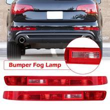VODOOL автомобиля задний левый правой стороны фонарь нижней части бампера противотуманных фар хвост авто Замена стайлинга автомобилей свет для Audi Q7 09-15