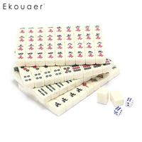 picture Game Mahjong Entertainment As Chinese Set Multiplayer Mahjong Portable