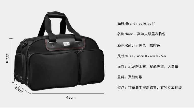 5c74d828e3 ... High-quality POLO Clothes   Shoes Bag Package Large Capacity Men Sports  Travel Shoulder with