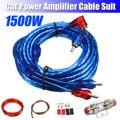 1500 Вт Автомобильные аудио колонки комплекты проводов усилитель кабеля сабвуфер динамик установка комплект проводов 8GA кабель питания 60 амп...