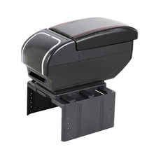 Universal New Design Car Central Container Armrest Box PU Leather Auto Car-Styling Store Content Cup Holder