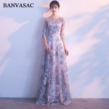 BANVASAC O Neck Lace Butterfly Appliques A Line Long Evening Dresses Elegant Party Illusion Backless Prom Gowns