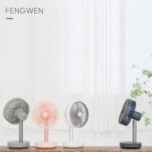купить Zaiwan P20s Mini Cooling Fan 3-Speed Adjustable Portable Ventilador 4000mAh Rechargeable USB Desk Air Cooling Fan Dropshipping по цене 2409.2 рублей