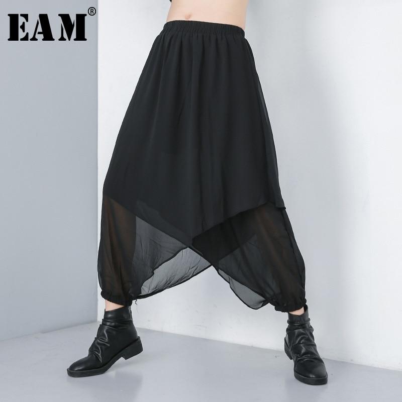 [EAM] 2020 New Autumn Winter High Elastic Waist Black Mesh Split Joint Irregular Harem Loose Pants Women Trousers Fashion JR863