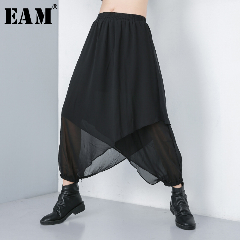 [EAM] 2020 New Spring Autumn High Elastic Waist Black Mesh Split Joint Irregular Harem Loose Pants Women Trousers Fashion JR863