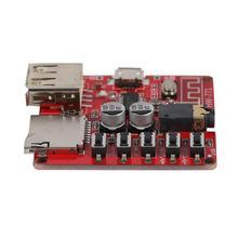 MP3 Bluetooth декодер доска без потерь автомобильный усилитель для громкоговорителя доска изменение USB Bluetooth 4,1 канала модуль стерео ресивер