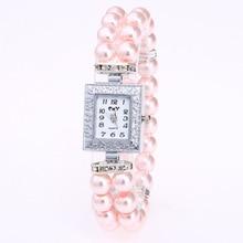 2019 Fashion Rectangular Dial Casual Watch Ladies Pearl String Bracelet Quartz Watch Watch Women Womens Watches Free Shipping все цены