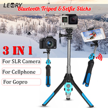 3 in 1 Foldable Selfie Stick Wireless Tripod bluetooth Remote