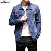 дешево!  SINAIRSOFT высокое качество хлопка джинсовая ткань куртка мужская тонкий сплошной цвет джинсовая кур