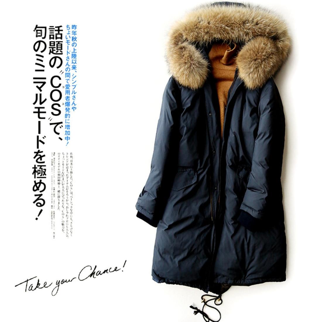 Schwere Auch Lager Blei Blue Hauptklage Original Auf Black Unten Japanischen navy Verdickung Lange Winter Gans Mantel Waren Kleidung Jacken vSUrn6fv