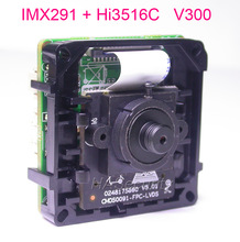 "3.7mm LENs Intelligent Analysis H.265 / H.264 1/2.8"" Sony STARVIS IMX291 CMOS Hi3516C V300 IP CCTV camera PCB board module"