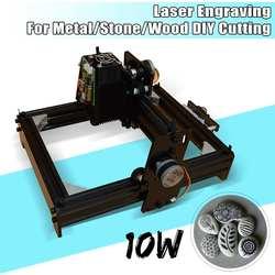 10 W USB Incisione Laser Metallo Marcatura Macchina Laser CNC Intagliare Macchina FAI DA TE Logo Marchio di Alta Precisione Router di Legno /Cutter/Stampante