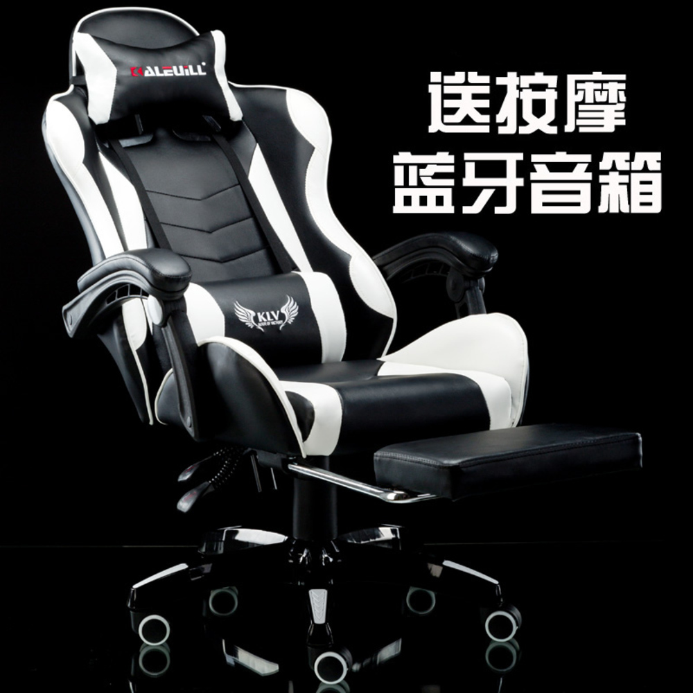 EU Internet Electronics Sports Tennis Bows Computer Game Stool Gaming Office Ergonomic Kneeling Chair Lie Synthetic Leather RU