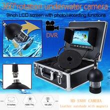 Syanspan Рыбалка камера рыболокаторы Бесплатная 8 ГБ TF карта DVR 9 дюймов 18 светодиодов 360 градусов вращающийся камера Professional подводный видео