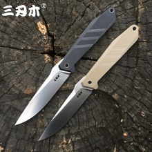 Sanrenmu S758 fixed blade knife with sheath 8Cr13MoV blade G10 handle edc outdoor camping hunting survival tactical fishing tool sanrenmu s611 fixed knife 8cr14mov blade g10 handle outdoor camping survival tactical hunting knife multi tool bushcraft knives