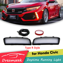 LED DRL светодиодный Honda Civic Тип R 2016 2017 2018 дневного света с указателем поворота