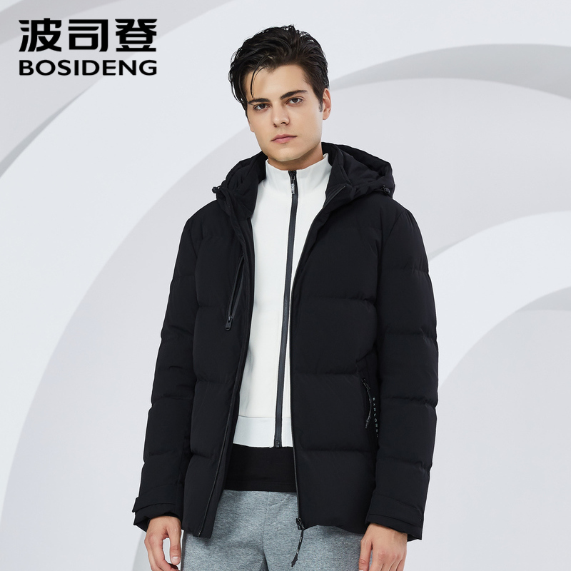 Jack Jones Brand New smart casual lapel detachable inner collar plaid mid length coat men 218327511