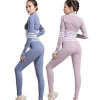2PCS/ Set Yoga Suit Tight Long Sleeved High Waist Hips Slim Stripes Tracksuits For Female Fitness Sports