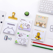 Cute Cartoon Rabbit Fox Memo Pad Kawaii N Times Note Mini 100 Page Pocket Notepad Planner Stickers 10 Colors Japanese Stationery