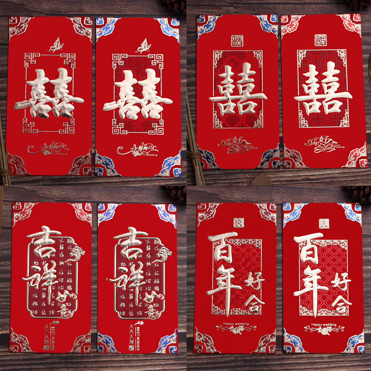 Behogar 24PCS 8.6x16.6cm Chinese Red Envelopes Hong Bao Hongbao Lucky Money Packets for Wedding Engagement Party
