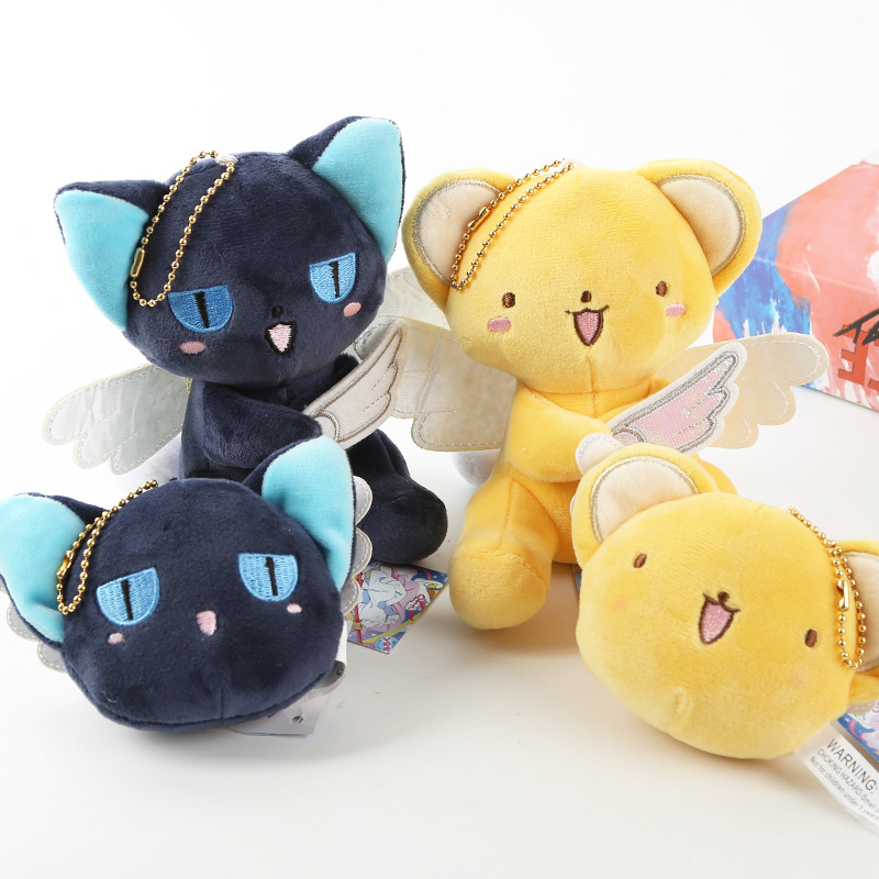 Card Captor Sakura Plush Creative Kero Spinel Sun Soft Stuffed Animals Plush Keychain Mini Bag Xmas Pendant Lovely Gift Doll