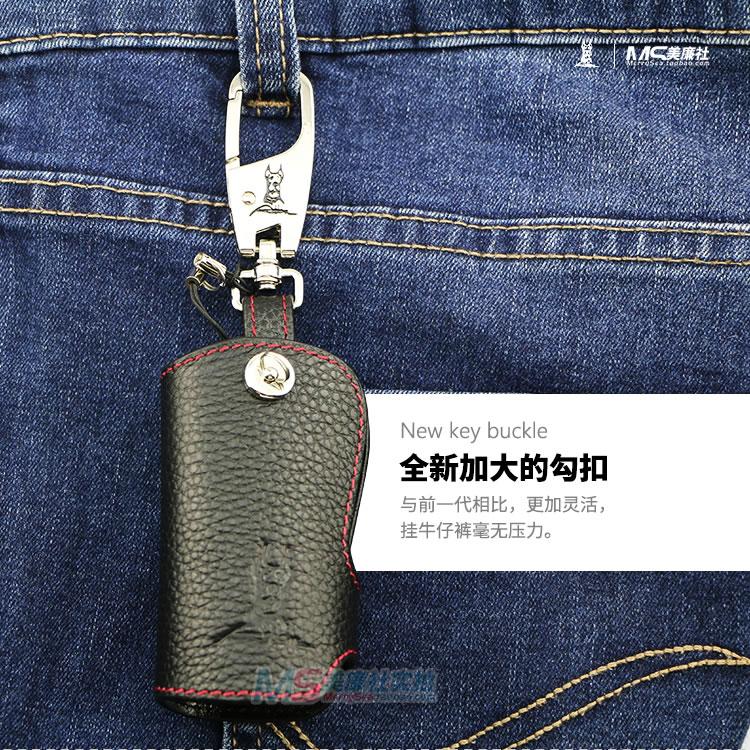 Cuero genuino Car Key Fob Cover para SUZUKI SX4 SWIFT Grand Vitara - Accesorios de interior de coche - foto 3