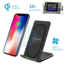 10 Вт Быстрое беспроводное зарядное устройство охлаждающий вентилятор Подставка для зарядки Apple 7,5 Вт Qi беспроводной держатель быстрой зарядки для iPhone samsung Nexus Moto HTC
