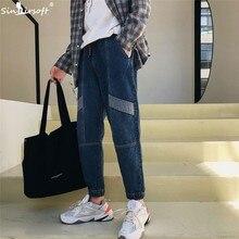 Drawstring Denim Patchwork Harem Pants Men High Street Spliced Loose Full Length Jeans Male Waist Bkue Trousers 2019 Hot
