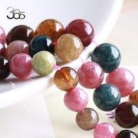 Free Shipping 4 12mm 100% Natural Genuine Stone Gems Staras Round Tourmaline Loose Beads 15inch