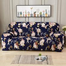 Funda de sofá elástica Protector de asiento cubierta Vintage Toalla de producto mueble sofá cama cubierta individual/dos/tres asientos sala de estar