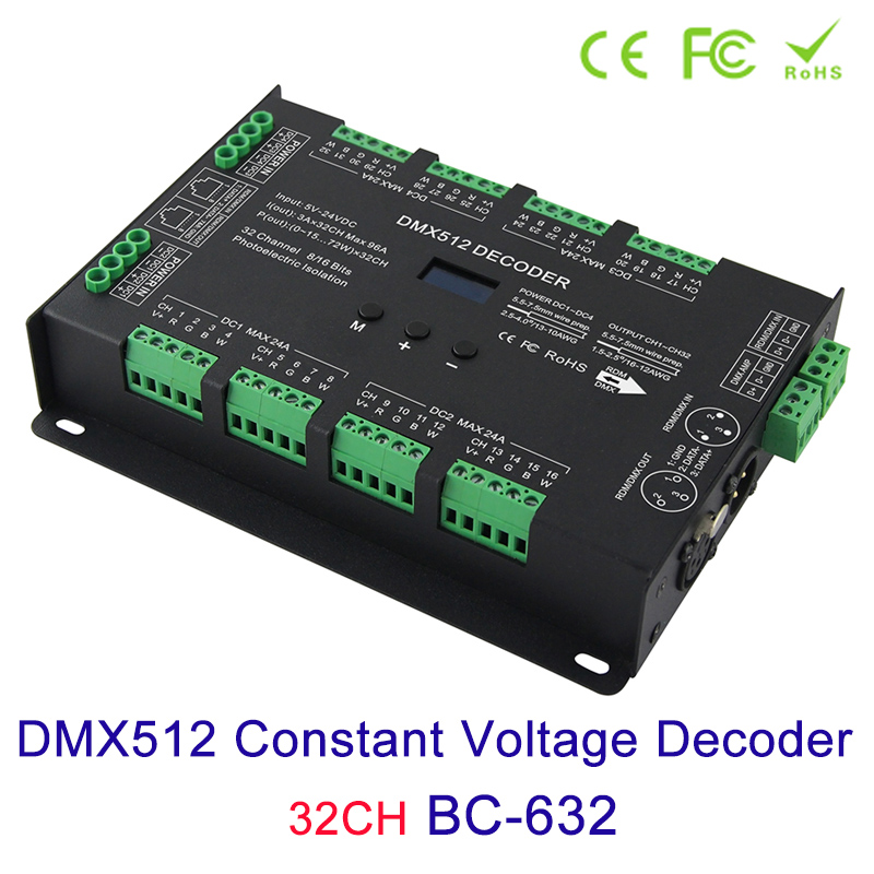 32CH DMC512 CV POWER DECODER DC5~24V BC 632 driver Support RDM Controller output 3A*32CH for constant voltage RGB RGBW led strip