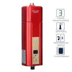 220V 5500W calentador de agua eléctrico Mini calentador de agua instantáneo sin tanque interior ducha baño cocina electrodomésticos calentador de agua