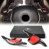 탄소 섬유 스티어링 휠 연장 패들 시프트 BMW F30 F31 F32 F10 F20 2 3 4 5 6 7 시리즈 X1 X4 Z4
