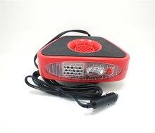 цены 12V 150W Auto Car Heater Defroster Heating Cooling Fan Windscreen Window Demister