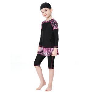 Image 2 - 3PCS Muslim Kids Girls Modesty Swimwear Swimsuit Burkini Islamic Clothing Full Cover Beachwear Bathing Suits Print Patchwork New