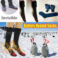 NEW Style Shoes Towel Electric Heated Socks For Women Men Winter Outdoor Skiing Cycling Sport Heated Socks Thicken Warmer Socks(China)